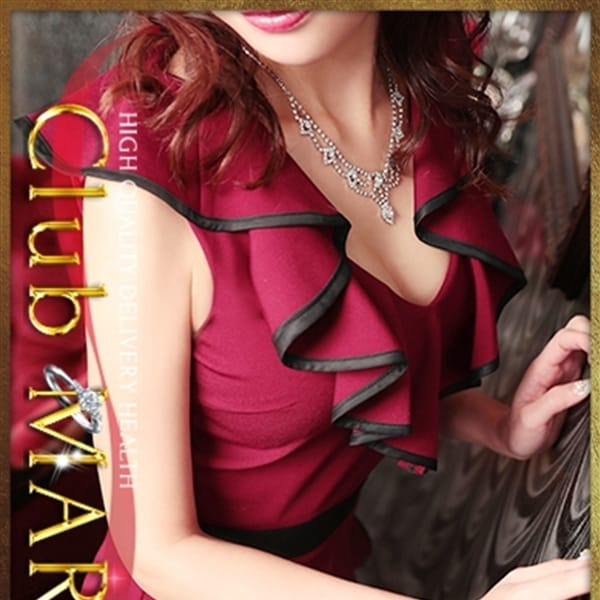 「~関西中の美女を集めた高級店~◆◇Club MARIA◇◆」01/22(火) 01:11 | Club MARIA(クラブマリア)のお得なニュース