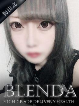 本田 つばき | club BLENDA梅田 - 梅田風俗