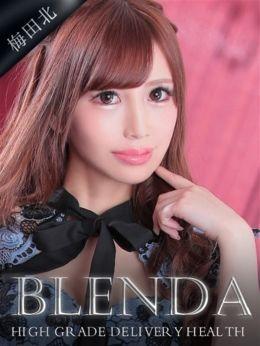姫咲 はな | club BLENDA梅田 - 梅田風俗