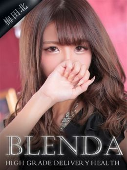 椿 サラン | club BLENDA梅田 - 梅田風俗