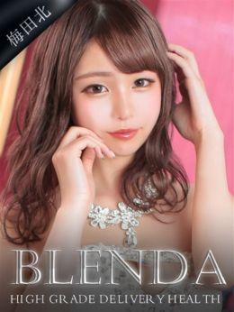 星宮 のあ | club BLENDA梅田 - 梅田風俗