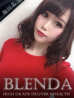 二神 あやか | club BLENDA梅田 - 梅田風俗