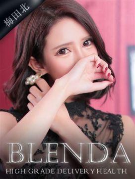 貴咲 りの|club BLENDA梅田で評判の女の子