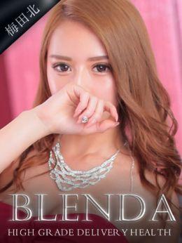 黒木 メイサ | club BLENDA梅田 - 梅田風俗
