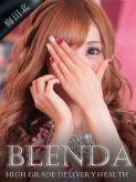 立花 サラ|club BLENDA梅田でおすすめの女の子