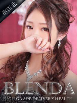 桃瀬 ゆう | club BLENDA梅田 - 梅田風俗