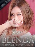 杏華 ひびき|club BLENDA梅田でおすすめの女の子