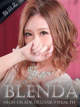 杏華 ひびき | club BLENDA梅田 - 梅田風俗