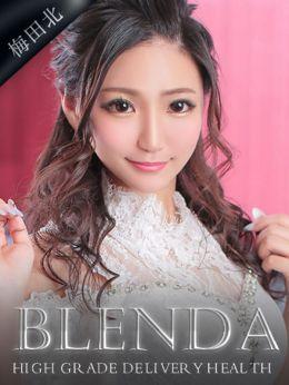 成瀬 ちなつ | club BLENDA梅田 - 梅田風俗