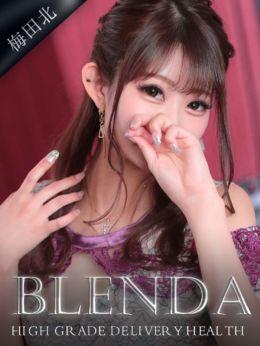 朝倉 やや | club BLENDA梅田 - 梅田風俗