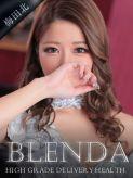 麗 あげは|club BLENDA梅田でおすすめの女の子