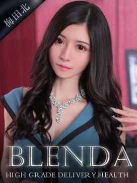 睦乃 ヒトミ|club BLENDA梅田で評判の女の子