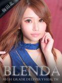 天音 うた|club BLENDA梅田でおすすめの女の子