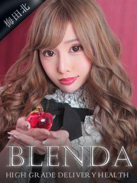 林檎 ドール|club BLENDA梅田で評判の女の子