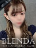 新 ひかり|club BLENDA梅田でおすすめの女の子