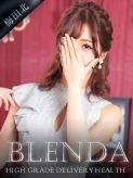 愛沢 ひなの|club BLENDA梅田でおすすめの女の子