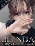 夏空 アキ|club BLENDA梅田でおすすめの女の子