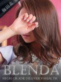 一条 エリカ|club BLENDA梅田でおすすめの女の子