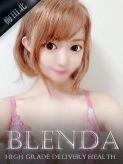 花山 えな|club BLENDA梅田でおすすめの女の子
