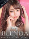 星宮 のあ|club BLENDA梅田でおすすめの女の子