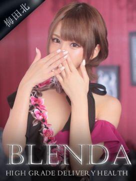 天城 しいな|club BLENDA梅田で評判の女の子