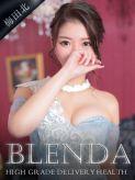 紫 スイレン club BLENDA梅田でおすすめの女の子