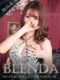 華麗 ティファニー club BLENDA梅田でおすすめの女の子