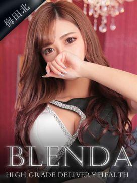 楓 カガヤ|club BLENDA梅田で評判の女の子