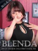 九条 せいな|club BLENDA梅田でおすすめの女の子