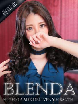 藤原 ノリカ|club BLENDA梅田で評判の女の子