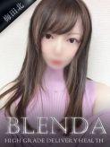 広瀬 める|club BLENDA梅田でおすすめの女の子