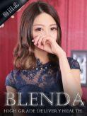 田中 まゆ|club BLENDA梅田でおすすめの女の子