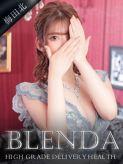 美麗 やよい|club BLENDA梅田でおすすめの女の子
