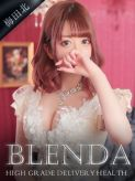 結城 モカ club BLENDA梅田でおすすめの女の子