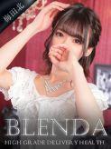 美脚 ローズ|club BLENDA梅田でおすすめの女の子