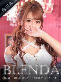 上條 ひびき|club BLENDA梅田でおすすめの女の子