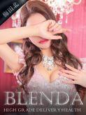 椿 サナ|club BLENDA梅田でおすすめの女の子