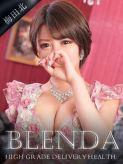 乙女心 ふわ|club BLENDA梅田でおすすめの女の子
