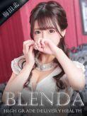 涼宮 ねね|club BLENDA梅田でおすすめの女の子