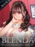 藤咲 りさ|club BLENDA梅田でおすすめの女の子