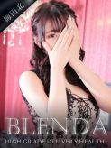 卯月 らん club BLENDA梅田でおすすめの女の子