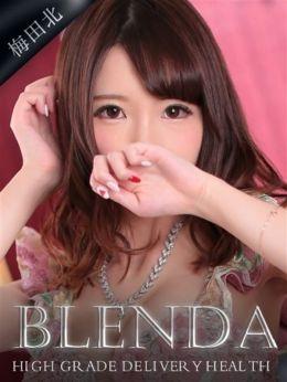 小桜 くみ | club BLENDA梅田 - 梅田風俗
