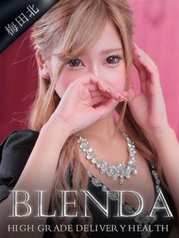 十輝 いりす | club BLENDA梅田 - 梅田風俗