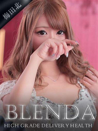 神園 ローサ|club BLENDA梅田 - 梅田風俗