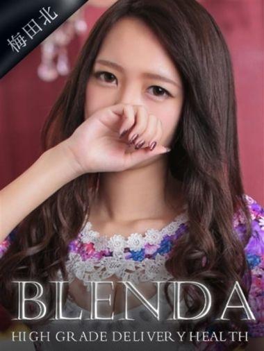 尾崎 りょう|club BLENDA梅田 - 梅田風俗