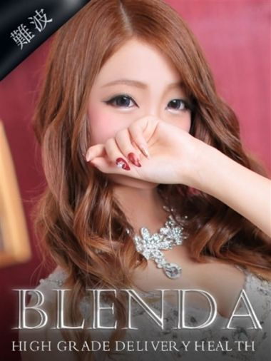 城咲 みやび|club BLENDA梅田 - 梅田風俗