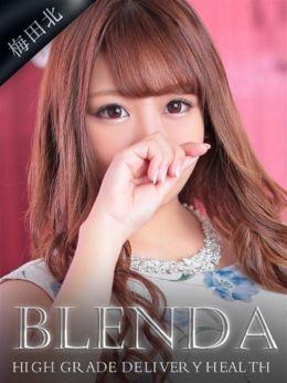 七瀬 ゆめは | club BLENDA梅田 - 梅田風俗