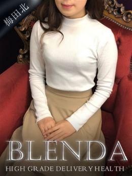 葵 リナ | club BLENDA梅田 - 梅田風俗