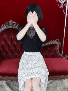 優姫 | MERVIS&ATELIANA(メルビス&アトリアーナ) - 梅田風俗