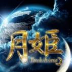 月姫|MERVIS&ATELIANA(メルビス&アトリアーナ) - 梅田風俗